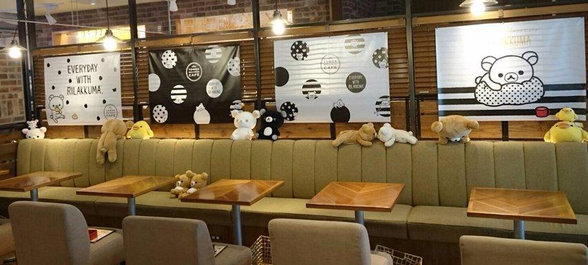 本日よりスタート☕️TOWER RECORDS CAFE渋谷店のリラックマ×タワレコのカフェは、こん…
