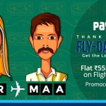 Q 2. From Central India to the Land of Thalaiva - Guess the 2 airports? #PaytmFLYDAY https://t.co/DAtmYjFChi https://t.co/MmXAgEIBim