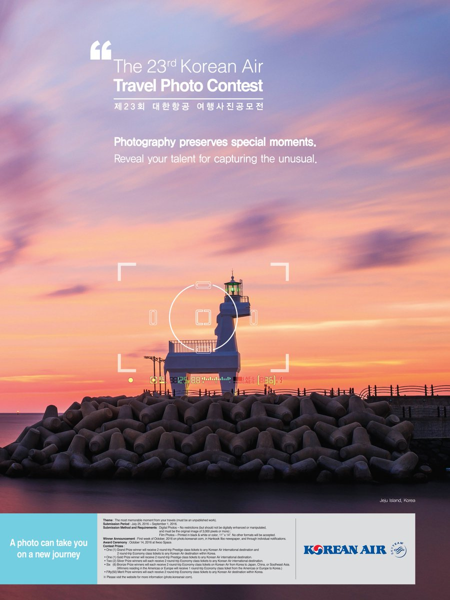 Share your travel pics with the 23rd Korean Air Photo Contest at