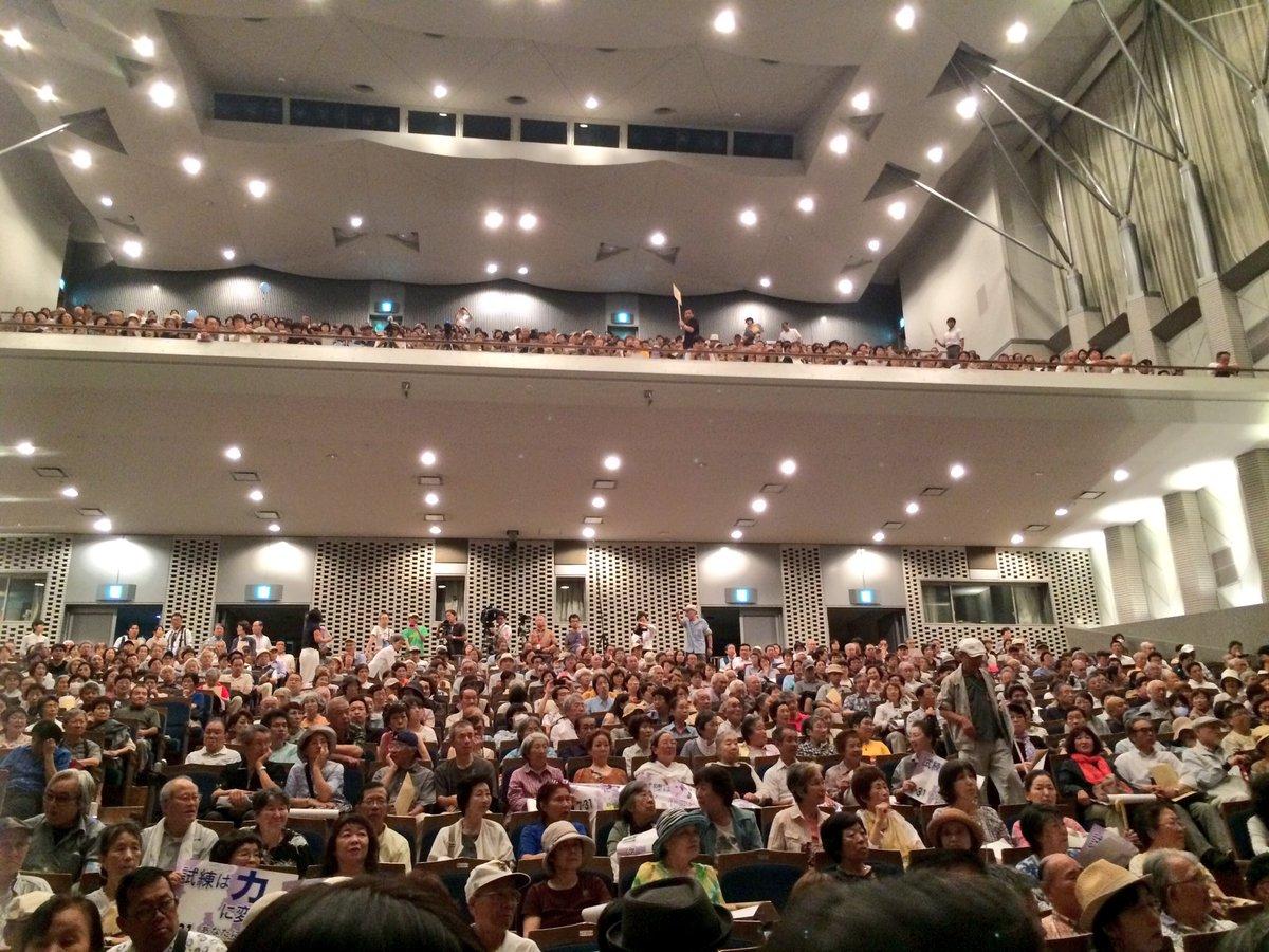 ルネこだいらの個人演説会、300名ほどの方が入れず、関係者席をすべて解放しましたが、それでも入り切れ…