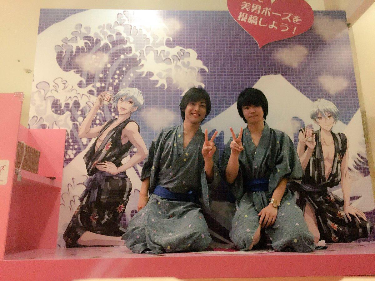 昨日、27日は 『美男子の日』という事で コウさんと二人で大江戸温泉物語に行ってきました!  VEP…