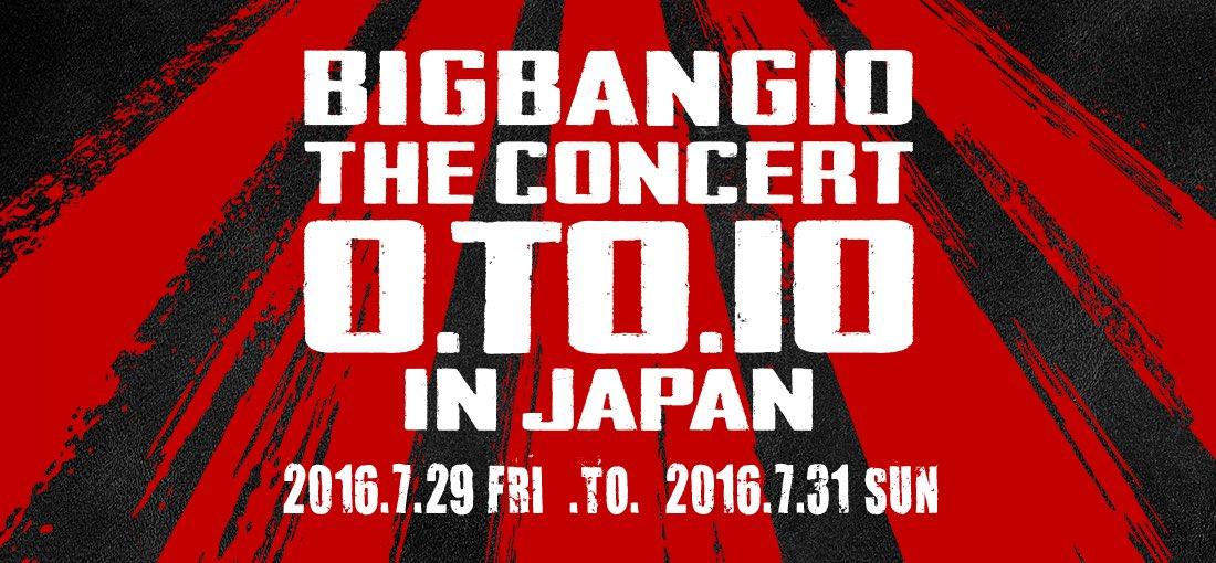 【#BIGBANG】遂に明日からスタジアムライブ3days開催✨😎暑さ対策・水分補給を忘れず、体調に…
