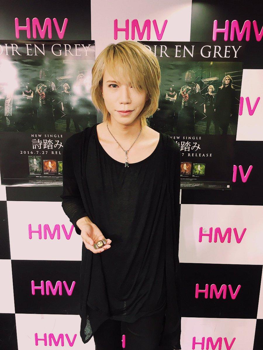 HMV栄店 来てくれてありがとう! 次はZepp Nagoya来てね!!!  Shinya  #詩踏…