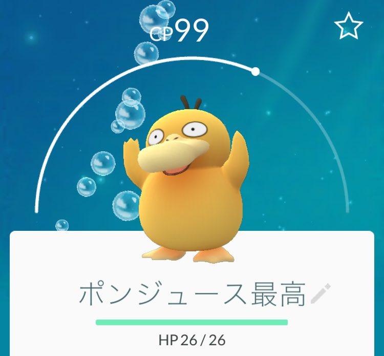 香川に水をせびられ、怒り狂う徳島、そして呆れる高知ー。…一方その頃愛媛県民は