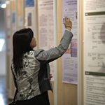 Call for Posters for the International Forum in London in 2017 is open! #quality2017 #London https://t.co/Kzxpn2FR4T https://t.co/0DbHh68rMF