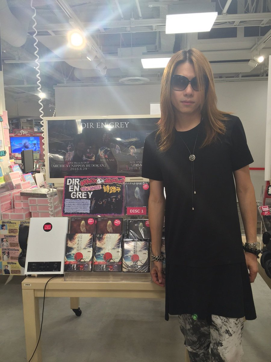 仕事の合間ちょっと渋谷に来ちゃいました。 初めてのHMV BOOKS TOKYO、オシャレやな。  …