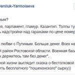 Чего добился Крым? Да ни х@я и даже чуточку больше. https://t.co/Lh5nJ9rtYs