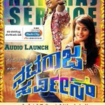 Gear Up for @NatarajaService audio launch tomorrow at 7AM in #RadioCityBangalore with @rjsowjanya   @PavanWadeyar https://t.co/zg5ZSWEeVC