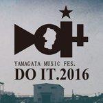YAMAGATA MUSIC FES. DOIT2016開催決定!!!!!!詳細の発表と第1弾アーティスト発表は8月5日(金)19時!!!!!!狼煙上げます!!!!!! #DOIT2016 #今のうちにフォロー願います #拡散希望 https://t.co/L1R8PjZrRF
