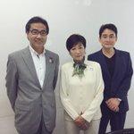 #CreateNewTokyo_Yuri #都民が決める #小池百合子 https://t.co/O71Cph4kl5