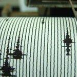 Se percibe leve temblor en el Centro de Guadalajara. ¿Lo sentiste? ¿Dónde te encontrabas? https://t.co/Id0J2aDtL9