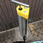So impressed by the bike pump at #Hitchin station! https://t.co/qGKrIvaM7L