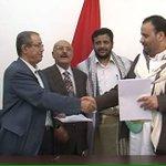 هنا الشرعية هنا الرجال الذين قدموا كل مايملكون دفاعا عن وطنهم هؤلاء هم صناع القرار والنصر🌹 #الاتفاق_السياسي_اليمني https://t.co/3fL1IbOzFn