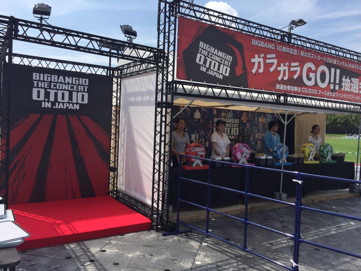 【#BIGBANG】 7/29(金)公演 ★フォトブース★ 11時よりスタッフによる撮影を行います!…