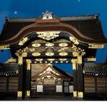 \おでかけ情報/ 8月からは #京の七夕 !二条城では8月3日~15日,特別名勝の二の丸庭園が初めてライトアップされます。その光景の美しさを僕達はまだ知らない。 https://t.co/xTNhbKLAFn #kyoto #京都 https://t.co/8KtGjv1ZmP