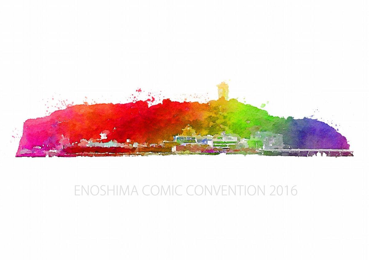 いよいよ明日から江ノ島コミコン!今年は7月30日(土)~8月3日(水)の5日間開催です。出展者さまのページを更新いたしました。皆様のご来場心からお待ちしております。 https://t.co/vOL5wmacqh https://t.co/p1PFisnmUd
