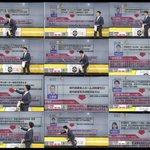 今朝の #クロス 東京の格差についてのアンケートに回答を寄せた12名の #都知事選 候補者の政策を堀さんが丁寧に紹介していた。在京4局は民放で一番フェアに伝えるMXの爪の垢を煎じて飲んでほしいところだ。ねえ #上杉隆 さん。 https://t.co/kECFtn6Q9d