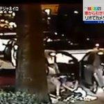【五輪は来週】リオで強盗相次ぐ…日本人も被害に https://t.co/x2K6FF1qJG 停車中の車が襲われる事件が相次いだ。空港に到着したばかりの日本人は、話しかけられた隙にカメラなどの入ったカバンを盗まれたという。 https://t.co/R7MybGm6M6