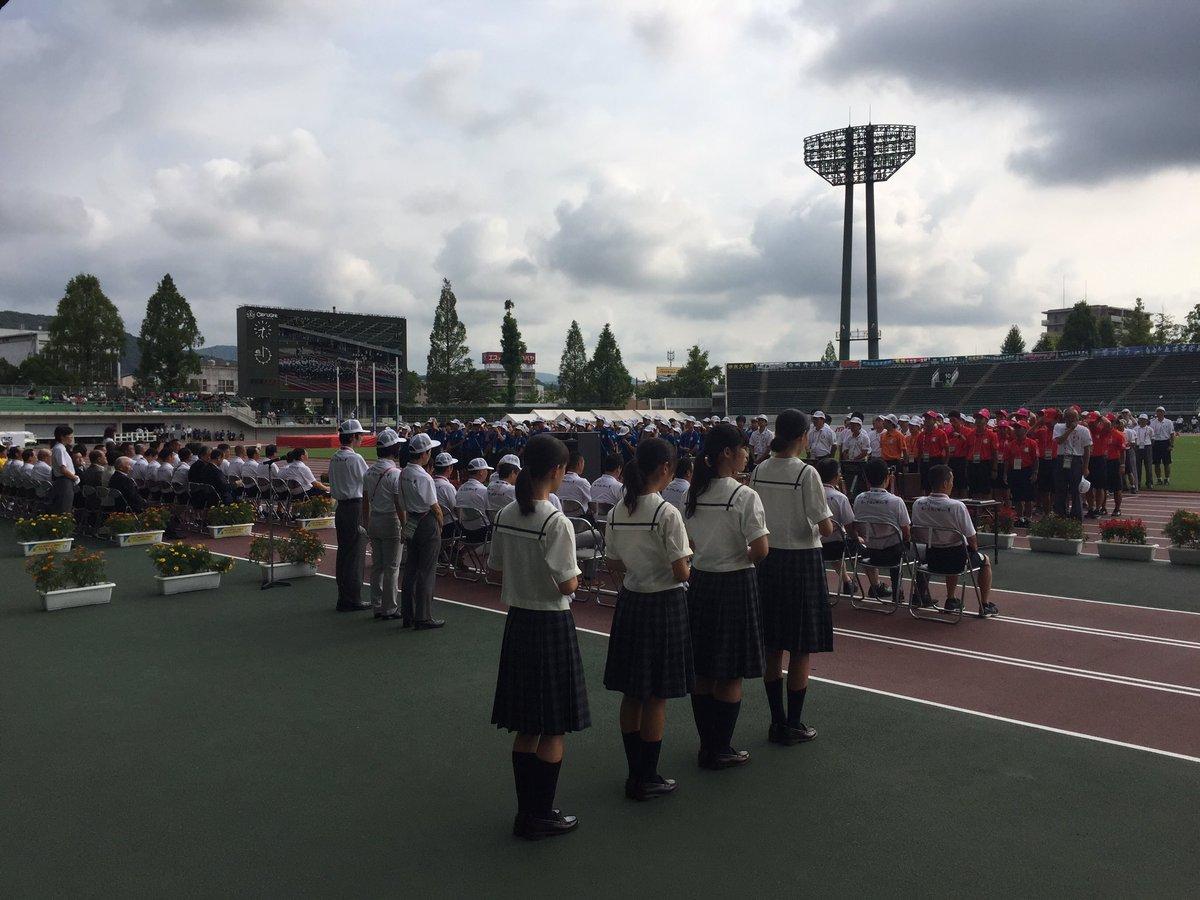 【全国高校総体】 高校生の祭典、全国高校総体が始まりました! ♯高校総体♯岡山
