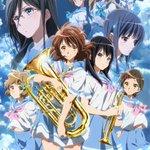 「響け!ユーフォニアム2」新ビジュアル解禁いたしました!TVシリーズ第2期は10月より、TOKYO MX1、ABC朝日放送、KBS京都、テレビ愛知、tvk、BS11にて放送開始です!お楽しみに!!#anime_eupho https://t.co/qAyQ4LZs2Y