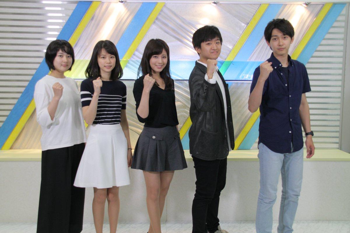 ちなみに、藤井弘輝アナと鈴木唯アナも一般企業を受けたことがあるそうΣ(・ω・ノ)ノ! 上中勇樹アナと永尾亜子アナはアナウンサーしか受けていないけども、永尾アナは、