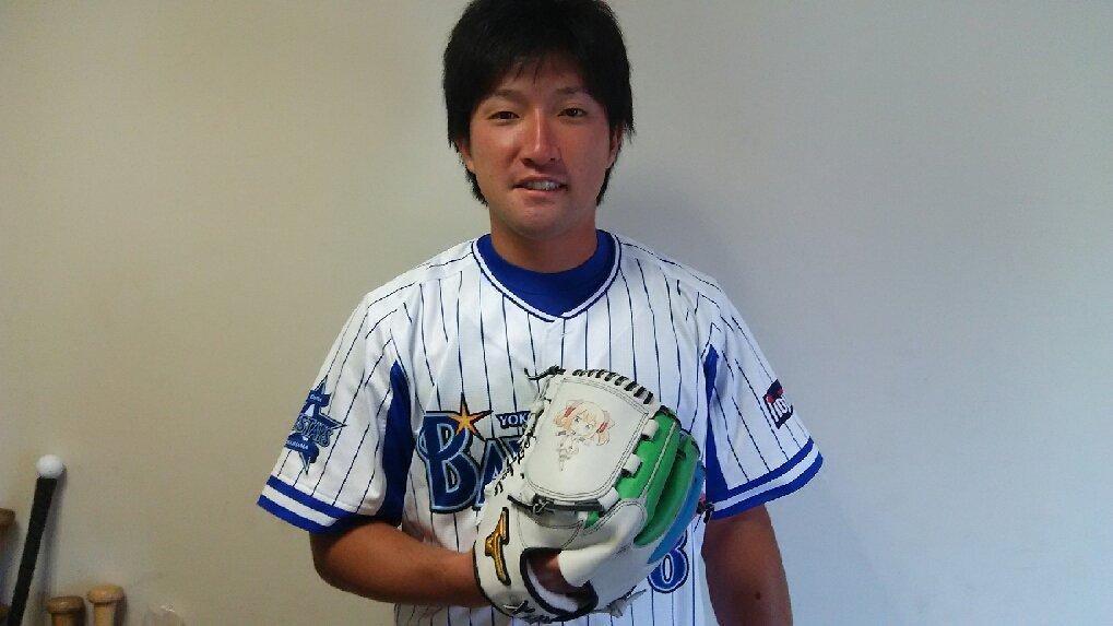 ひえ〜っ!マスターさんたいへんです〜っ!横浜DeNAベイスターズの野川投手っていうドラフト7位でオタ…