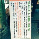 【自粛】江ノ島のポケモントレーナー終了のお知らせ。 #ポケモンGO https://t.co/OiWNCMkN6k