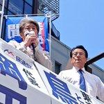 新橋駅SL広場前の街頭演説会、終了しました。梅雨明けし大変暑い中ご参集いただいた皆さま、ありがとうございました!熱中症などにはくれぐれもお気をつけください。次の街頭演説会場は渋谷駅前です。(スタッフ) #都知事選 は #鳥越俊太郎 https://t.co/1DbL5AgZuc