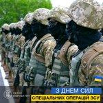 Сили спеціальних операцій – гордість Збройних Сил України.  Вітаю воїнів! https://t.co/EbcJwyGb8I