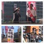 新宿が熱すぎる! 東京が変わる、日本が変わる。 NHKとTBS来てる。 #山口敏夫 #上杉隆 #都知事選 #上杉都知事選出るってよ https://t.co/AxZVPewyYA
