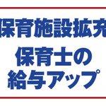 ポスティングをしていたら、玄関にこのプラスターを掲げていた家があって、感激しました!励まされました! #鳥越俊太郎を東京都知事に https://t.co/K4lOlYevXi