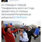 #Крым #Симферополь Проклятие Януковича - хочешь справку, дуй в Ростов! Встали с колен и мордой об асфальт. Ок https://t.co/ix79mHOpAw