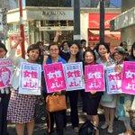 渋谷駅前での「鳥越さんを応援する女性大集合」イベント、大盛況で訴えおわりました! 女性に優しい政策は、鳥越さんが一番よく理解してくれていると、女性運動に携わる当事者たちの応援が示しています✨ #鳥越GO #都知事選 https://t.co/Rh9WtR2TNY