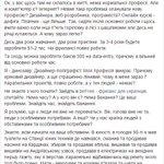 Ща пригорит у некоторых )) https://t.co/vsqDvAantC