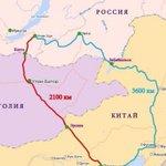 Тяньжин боомт-Улаанбаатар хот-Улаан-Үд хооронд олон улсын ачаа тээвэр 2016-08-13-наас эхэлж туршилтын тээвэр явна.🚚 https://t.co/LsAJNGvQ63