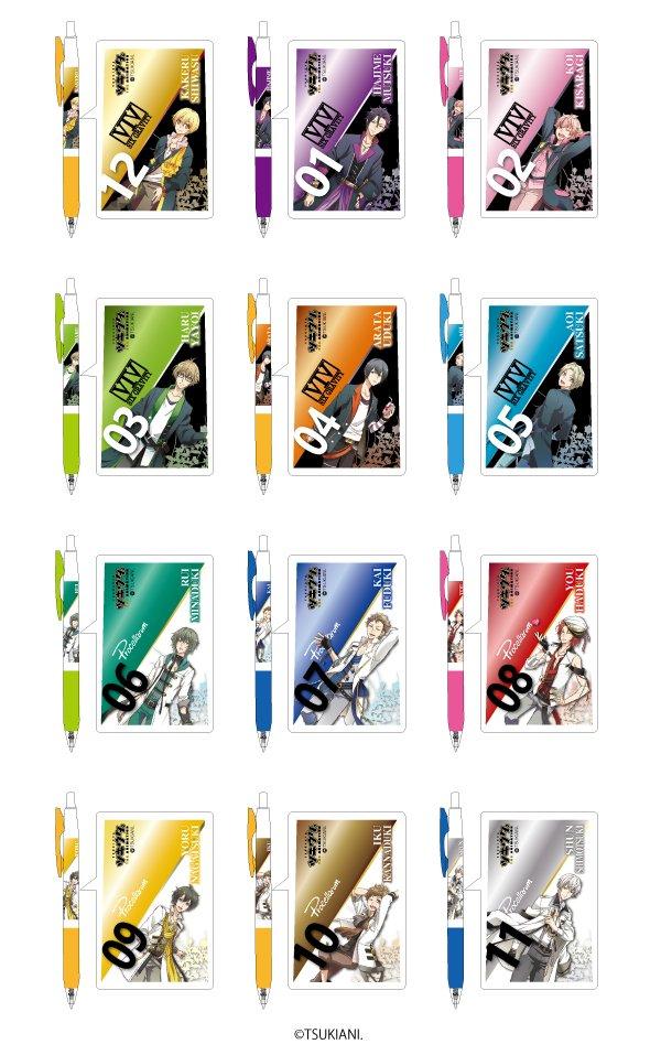【グッズ情報】ヒサゴから『SARASA(サラサ)』のコラボボールペンが発売決定!全12種。500円+…