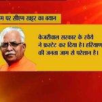 MP from BJP MLA from BJP MCG(Ngr Nigm) from BJP CM from BJP PM from BJP @mlkhattar blamed @ArvindKejriwal 4 Jams 😂 https://t.co/BVWOvtC0GR