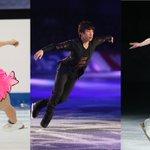 「Japan Open 2016」に樋口新葉選手、織田信成さん、ゲストに荒川静香さんの出場が決定いたしました! https://t.co/iYCbyRxD34 https://t.co/WBKZcqTb81