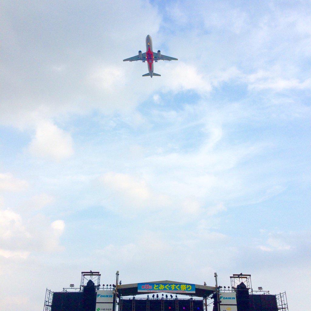 沖縄なう♬明日の『豊見城まつり』の会場!!飛行機がブンブン飛んでて迫力満点のLIVEになりだよ〜(≧…