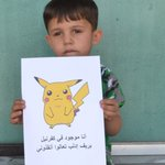 """Syrian children use """"Pokemon Go"""" in an appeal to the world to save them https://t.co/Lw2m5IqyEF https://t.co/ixHvIy5pwf"""