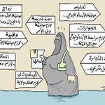 لتحصل المرأةالسعوديةعلى حقوقهايجب تحريرهامن عبوديةالولي مع إلزامه بمنحها بطاقة هوية. #سعوديات_نطالب_باسقاط_الولايه https://t.co/swcj7etSNA