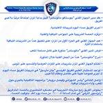 موجز أخبار فريق #الهلال الأول لكرة القدم مساء اليوم الجمعة. https://t.co/RmwsMdZJnB