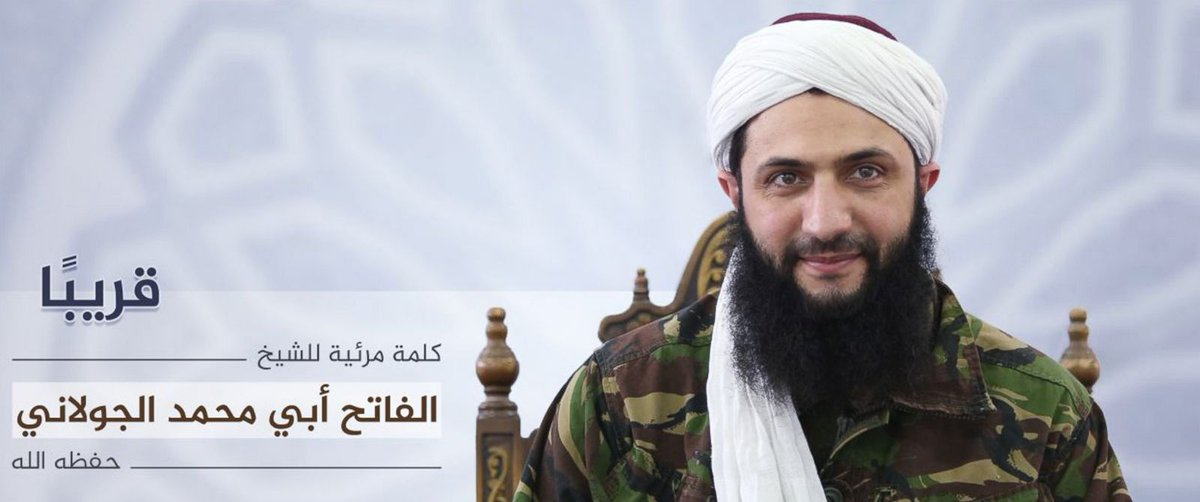 Most powerful rebel group in Syrian civil war, the Nusra Front, to cut ties with al-Qaeda.