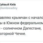 Селюк @tombreadley  не знает  российской географии, спутал ЮФО и СКФО.  Впрочем, чистильщику унитазов она ни к чему https://t.co/TtaonmM45m