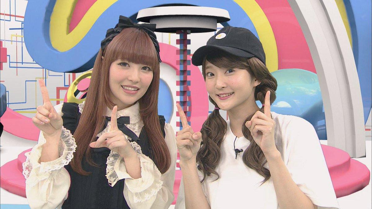 お知らせです!8月4日(木)BS11にて23:30から放送の「アニゲー☆イレブン」に出演いたします!…