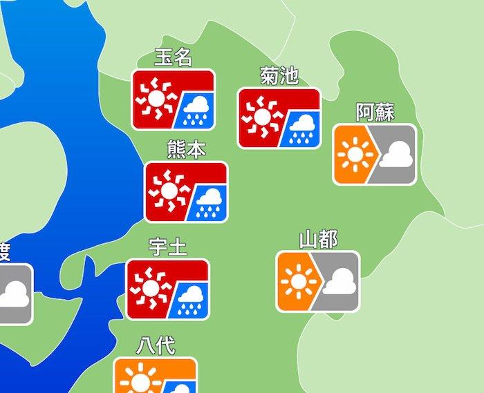 今日の熊本は真っ赤な猛暑アイコンが並んでいます。厳しい暑さとゲリラ雷雨に注意が必要です。 #天気 #…