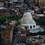قبة الشيخ عبدالهادي السودي مضى عليها أكثر من 800 عام وأصبحت جزءًامن هوية تعز وثقافتها ومن المعالم التاريخية والأثرية https://t.co/l5QNj3hgO0
