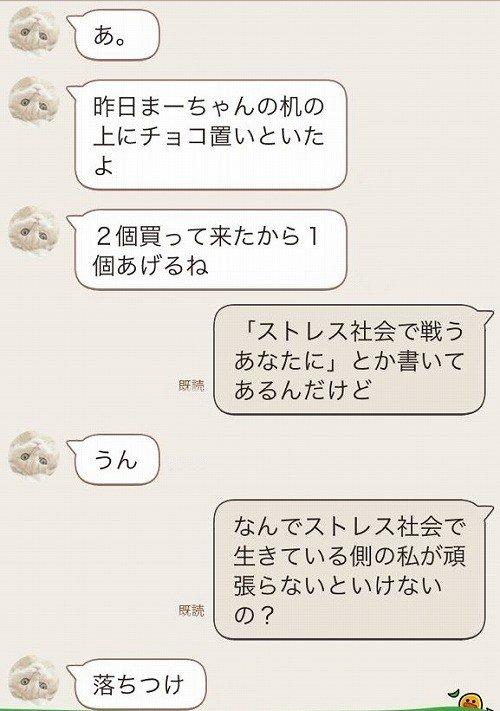 夫婦の会話56