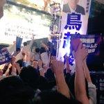 こちらから見るとこの熱狂でした! #鳥越俊太郎を東京都知事に https://t.co/Pkl6YqsidX