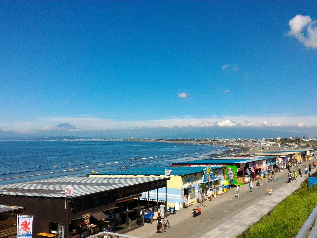 おはようございます。青空が広がり、海の家からは矢沢永吉さんの代表曲が聞こえて来る、素敵な江の島周辺の…
